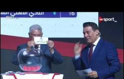 البطولة العربية - فعاليات سحب قرعة البطولة العربية لتحديد مواجهات الفرق المشاركة