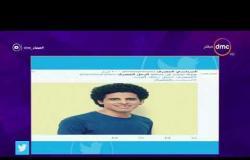 """مساء dmc  - تعليقات المصريين على هاشتاج """" المصريات أجمل نساء العرب """" و """" المصري أجمل رجال العرب """""""