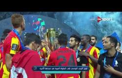 فعاليات سحب قرعة البطولة العربية - عام 2018