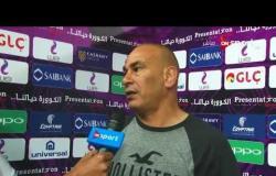 ستاد مصر - تصريحات ك. إبراهيم حسن مدير الكرة بالمصري عقب الفوز على سموحة بالدوري
