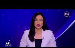 الأخبار - السيسي في ذكرى تحرير سيناء : الأطماع في سيناء لم تنته وإن تغير شكلها وطبيعتها