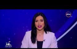 الأخبار - مصر تحتفل بالذكرى الـ 36 لتحرير سيناء