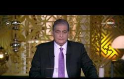 مساء dmc - تعرض عدد من المصريين للنصب في لبنان بدعوى توافر فرص عمل وهمية
