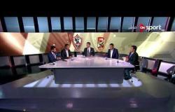 أبيض و أحمر - توقعات أحمد أبو مسلم وأسامة حسن وأحمد عبد الرؤوف وشريف عبد الفضيل للقمة 116