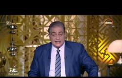 مساء dmc - | هيومان رايتس واتش تواصل اكاذيبها ضد مصر مرة أخرى |