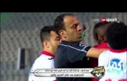 مساء الأنوار - محمد الحنفي حكم مباراة القمة يكشف كواليس ماحدث خلال المباراة مع اللاعبين