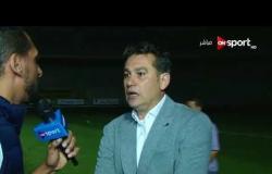 ستاد مصر - لقاء خاص مع ك. خالد جلال مدرب الزمالك عقب الفوز على الأهلي في القمة 116 بالدوري