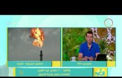 8 الصبح - الحكومة توافق على اتفاقية للبحث عن البترول بشمال سيناء