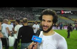 ملاعب ONsport - الزمالك يتوج بلقب كأس مصر للمرة الـ 26 فى تاريخه ويتأهل للكونفيدرالية