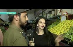 8 الصبح - أسعار الخضوات والفاكهة من أحدى الأسواق