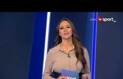 ملاعب ONsport - الأهلي يواجه المصري في ختام مباريات الدوري