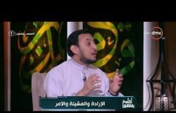 لعلهم يفقهون - مع خالد الجندي و رمضان عبد المعز - حلقة الإثنين 21 مايو 2018 ( الحلقة كاملة )