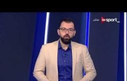 ملاعب ONsport - منتخب مصر يبدأ معسكر الإعداد للمونديال