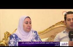 الأخبار - الحايس لـ dmc : أتعهد بالقصاص لشهداء الوطن والقضاء على الإرهاب