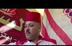 برنامج المصري - الموسم الأول - الحلقة الثامنة - El Masry