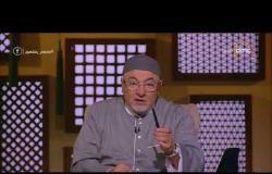 لعلهم يفقهون - الشيخ خالد الجندي: عيشت زاهدا على الفتات لهذا السبب
