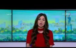 8 الصبح - آخر أخبار ( الفن - الرياضة - السياسة ) حلقة الخميس 24 - 5 - 2018