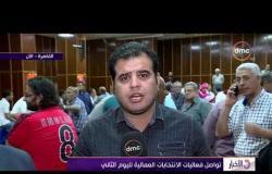 الآخبار - تواصل فعاليات الانتخابات العمالية لليوم الثاني