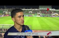ستاد مصر - موسم 2017 / 2018 في عيون جماهير المصري