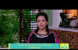 8 الصبح - السفير المصري يتابع تدريبات الفراعنة استعدادا لمباراة الكويت