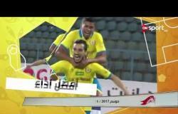 ستاد مصر - تحليل لأداء الإسماعيلي هذا الموسم مع ك. سيد معوض