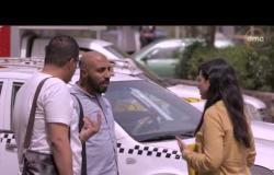 """برنامج ورطة إنسانية - الموسم الثاني - الحلقة الحادية عشر """"تحاليل الإنجاب"""" - Warta Ensaneh"""