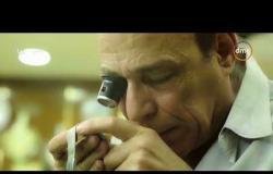 برنامج المصري - الموسم الأول - الحلقة الحادية عشر - El Masry
