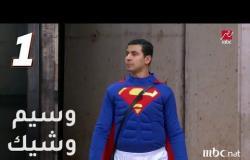 مسرح مصر -  8 صفات هتلاقيهم في مواليد برج الجوزاء