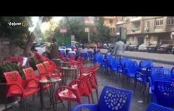 المصريون يتابعون مباراة السعودية وروسيا