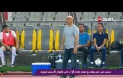 حسام حسن يعلن رفضه بيع محمد حمدي أو أي لاعب بالقوام الأساسي للمصري
