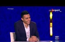 المونديال الأن - حديث عن مباراة كولومبيا واليابان ومتابعة أجواء وكواليس مباراة مصر وروسيا