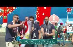 حصرياً لـ من روسيا مع التحية.. الجمهور المصري يغني في شوارع سان بطرسبرج قبل مباراة روسيا