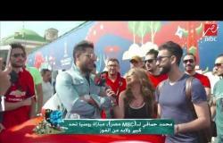 حصرياً لـ من روسيا مع التحية.. رأي محمد  حماقي ونادر حمدي في أداء المنتخب وكوبر