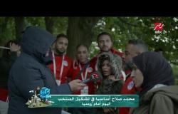 المصريون يسيطرون على محيط استاد سان بطرسبرج قبل بدء مباراتهم الحاسمة مع روسيا