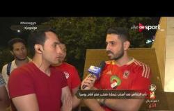 فلسطيني بعد هزيمة المنتخب من روسيا: كان لدينا الأمل أن تصعد مصر لدور الـ 16 في كأس العالم