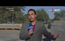 موفد ONSPORT - كل الجماهير والجاليات العربية تساند المنتخب المصرى وخصوصا محمد صلاح