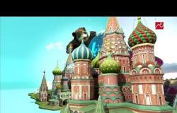 من روسيا مع التحية | الجماهير المصرية في روسيا .. مستمرين في دعم وتشجيع المنتخب لآخر دقيقة
