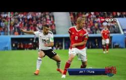 حوار خاص مع النقاد جمال الزهيري وشريف عبدالقادر وحديث عن هزيمة مصر أمام روسيا في المونديال
