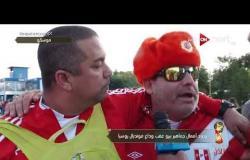 ردود أفعال جماهير بيرو عقب وداع مونديال روسيا