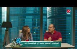 حصريا من داخل معسكر المنتخب .. رمضان صبحي يتحدث لأول مرة عن الهزيمة من روسيا