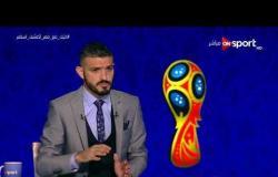 إيهاب المصري:شخصية ميسي كقائد أمام كرواتيا كانت ضعيفة- انظروا ماذا فعل صلاح أمام الكونغو بعد التعادل