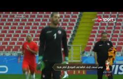تشكيلة المنتخب التونسي أمام بلجيكا