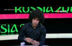 حسين السيد: لعبنا جيدا أمام أوروجواي وكوبر يميل للدفاع بشكل أكبر
