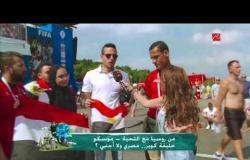 مشجعين مصر في روسيا يرشحون خليفة كوبر..اسم واحد يكتسح الأراء
