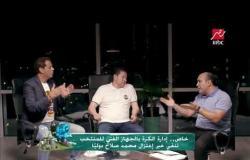 رضا عبد العال أنا عايز أكون مدرب منتخب مصر