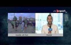 موفد ONSPOR: اتحاد الكرة يعلن خلال ساعات رحيل كوبر