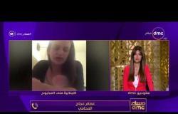مساء dmc -   حبس اللبنانية منى المذبوح 8 سنوات بتهمة نشر فيديو مسيء للشعب المصري  