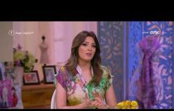 السفيرة عزيزة - (سناء منصور - شيرين عفت) حلقة الأحد - 8 - 7 - 2018