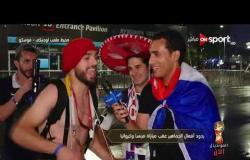 انطباعات الجماهير بعد فوز فرنسا بكأس العالم