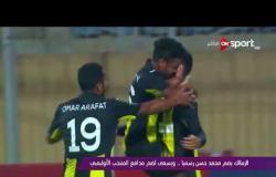 الزمالك يضم محمد حسن رسمياً .. ويسعي لضم مدافع المنتخب الأوليمبي